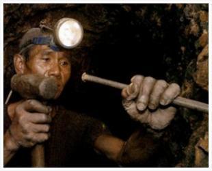 Mermer Maden Sektörü Web Tasarımı